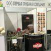 vystavka_kubanskaya_yarmarka_4