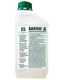 Биопаг - Д 1